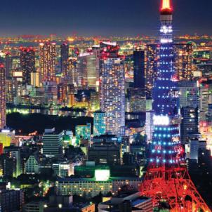 Foto de Acessibilidade em Tóquio para 2020